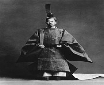 ولد الإمبراطور هيروهيتو، إمبراطور اليابان