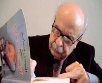 ولد الكاتب والمفكر والمؤرخ الفلسطيني أنيس صايغ