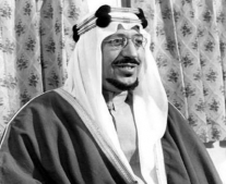 الأمير سعود بن عبد العزيز آل سعود يتولى حكم المملكة العربية السعودية
