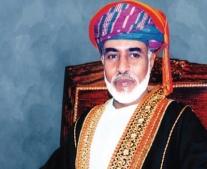 ولد السلطان قابوس بن سعيد