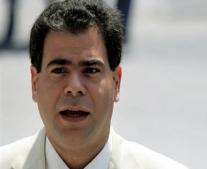 اغتيال وزير الصناعة اللبناني بيار أمين الجميّل