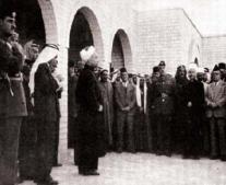 مؤتمر أريحا 1948