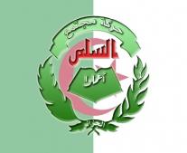 تأسيس حركة مجتمع السلم الجزائرية
