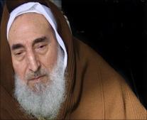 الشيخ أحمد ياسين يعلن عن تأسيس حركة حماس