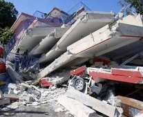 زلزال هايتي 2010