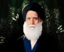 توفي رجل الدين محمد محمد الصدر