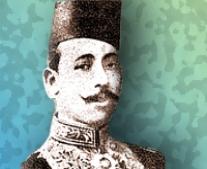 توفي الزعيم المصري مصطفي كامل