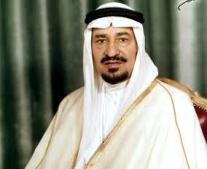 ولد الملك خالد بن عبد العزيز آل سعود