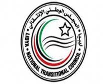 تشكيل المجلس الوطني الانتقالي المؤقت الليبي