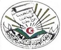 تأسيس جمعية العلماء المسلمين الجزائريين