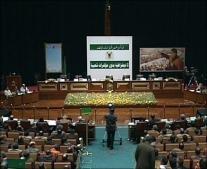 إعلان قيام سلطة الشعب بليبيا