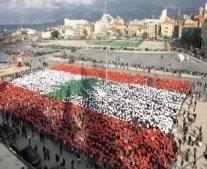 حدوث تظاهرات شعبية و مدنية في لبنان (ثورة الأرز)