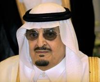 ولد احد ملوك المملكة العربية السعودية الملك فهد بن عبد العزيز آل سعود