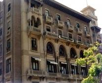 تأسيس بنك مصر