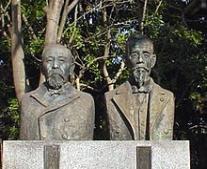 توقيع معاهدة شيمونوسيكي 下関条約 بين اليابان وسلالة تشينغ