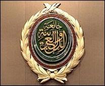 انضمام السودان إلى جامعة الدول العربية