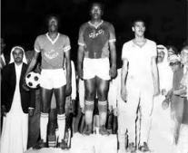 منتخب الكويت لكرة القدم يفوز بكأس بطولة الخليج لكرة القدم الثانية