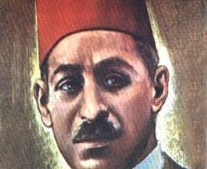 وفاة الأديب مصطفى صادق الرافعي