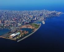 إعلان قيام الجمهورية اللبنانية