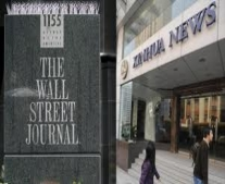 """العدد الأول من صحيفة وال ستريت جورنال """"The Wall Street Journal"""""""