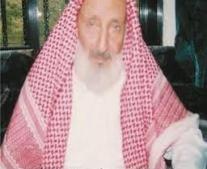 وفاه الشيخ عطية بن محمد سالم