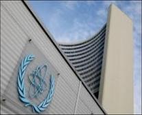 تأسيس الوكالة الدولية للطاقة الذرية