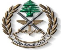 تأسيس الجيش اللبناني