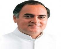 ولد رئيس وزراء الهند راجيف غاندي Rajiv Gandhi