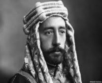 إعلان الملكية في العراق وتنصيب الملك فيصل الأول