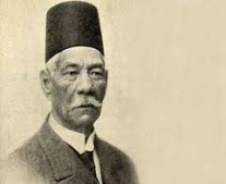 وفاة سعد باشا زغلول الزعيم المصري وقائد ثورة 1919