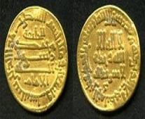 أبو العباس عبد الله المأمون يتولى الخلافة في الدولة العباسية
