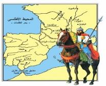 طارق بن زياد ينزل إلى الأندلس