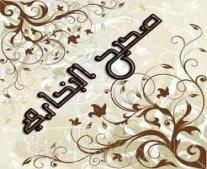 رحيل الإمام محمد بن إسماعيل البخاري