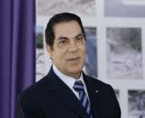 ولد ثاني رؤساء الجمهورية التونسية زين العابدين بن علي