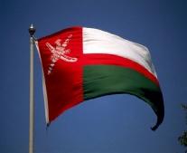 سلطنة عمان تنظم لجامعة الدول العربية