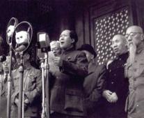 قيام جمهورية الصين الشعبية