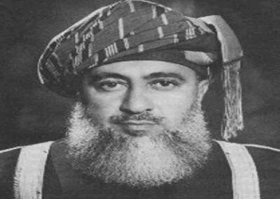 وفاه السلطان سعيد بن تيمور سلطان مسقط وعمان
