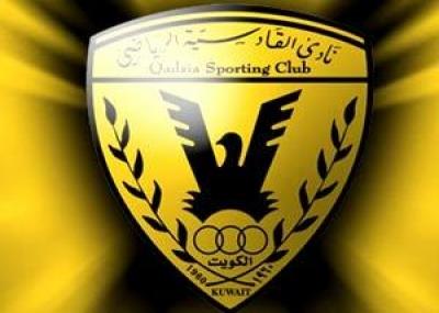 تأسيس نادي القادسية الكويتي
