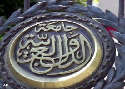 مؤتمر القمة العربية العاشر في تونس