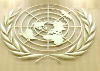 انضمام كل من مصر والمملكة العربية السعودية إلى الأمم المتحدة