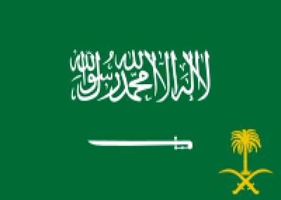 وفاه الأمير فهد بن سعود بن عبد العزيز آل سعود