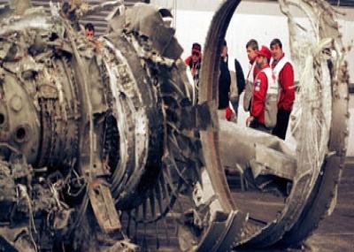 تحطم بوينج بي 767-300 تابعة لشركة مصر للطيران الرحلة رقم 990