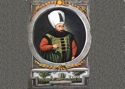 ولد السلطان إبراهيم الأول