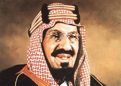 وفاه مؤسس المملكة العربية السعودية الحديثة الملك عبد العزيز بن عبد الرحمن بن فيصل آل سعود