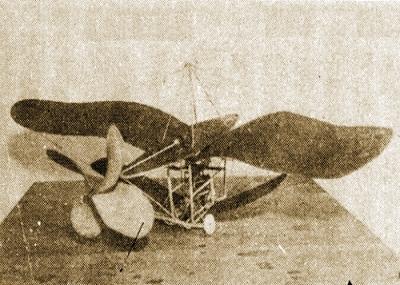 نينوميا تشوهاتشي ينجح في الطيران بنموذج طائرة بقوة قذف المطاط
