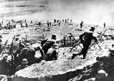 انتهاء الحرب العالمية الأولى