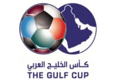 منتخب الكويت يفوز باللقب فى كأس الخليج العربي لكرة القدم 1998