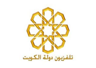 بدء البث الرسمي لتلفزيون الكويت