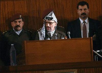إعلان الاستقلال الفلسطيني للمرة الثانية