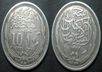 ولد السلطان حسين كامل سلطان مصر وملك السودان